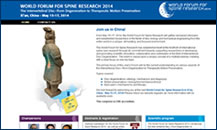 World Forum for Spine Research